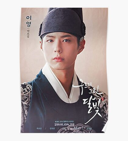 Moonlight Drawn By Clouds Park Bo Gum official poster Poster