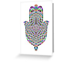 Rainbow Psychedelic Hamsa Greeting Card