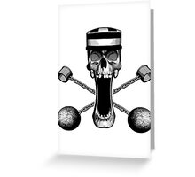 Prison Skull Greeting Card