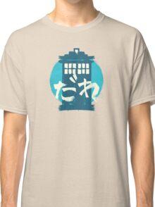 Tarudisu Classic T-Shirt