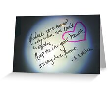 Whiteboard Love: Keep me in your heart... Greeting Card