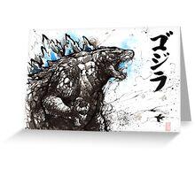 Godzilla Sumi style Greeting Card