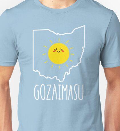 Ohio Gozaimasu 2.0 Unisex T-Shirt