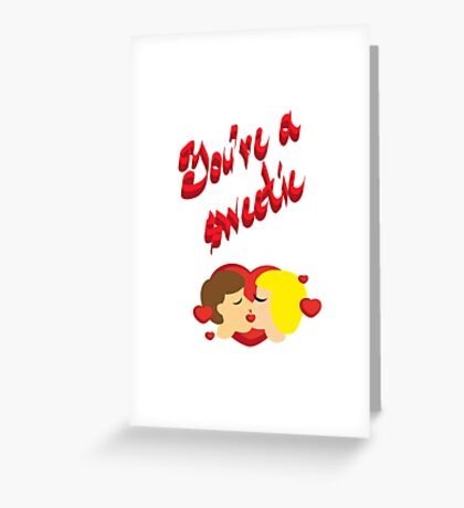 Sweet couple kisses, you sweet print. Greeting Card