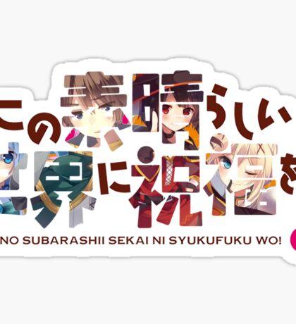 KonoSuba! Sticker