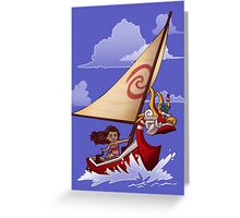 Water Waker Greeting Card