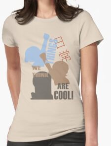 Things we think are Cool Shirt! Womens Fitted T-Shirt