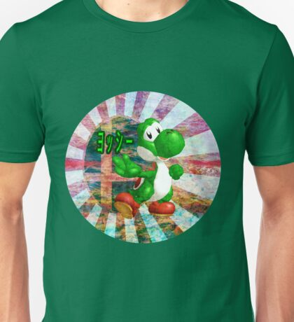 Melee Yoshi Unisex T-Shirt
