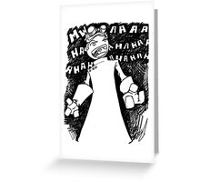 Doctor Horrible - Transparent Evil Laugh Greeting Card