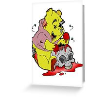 Zombie Pooh Greeting Card
