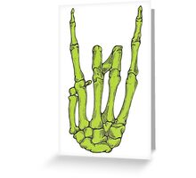 Rock On Skeleton Hand - Green Greeting Card