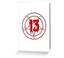 13 Pentagram Greeting Card