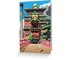 Spirited Away 8bit Greeting Card