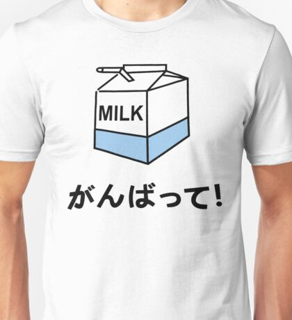 It's Portable Milk  Unisex T-Shirt