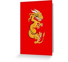 Golden Dragon on Red Greeting Card