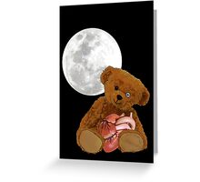 bear with a heart Greeting Card