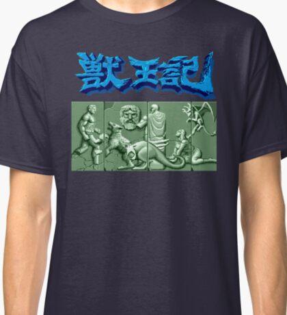 Altered Beast (Genesis / Mega Drive) Classic T-Shirt