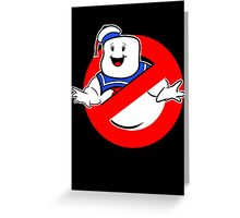 Puft Busters  Greeting Card