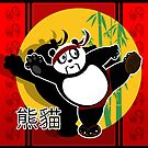 Martial Arts Panda by Adamzworld