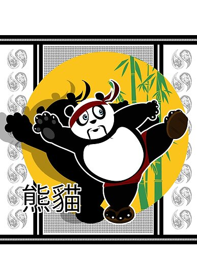 Martial Arts Panda - White by Adamzworld