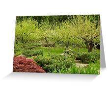 Orchard Game Zone Greeting Card