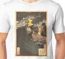 Moon Above the Sea at Daimotsu Bay (Benkei). Unisex T-Shirt