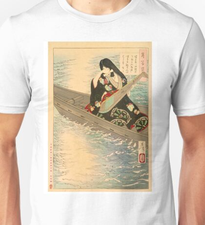 Ariko Weeps as Her Boat Drifts in the Moonlight. Unisex T-Shirt