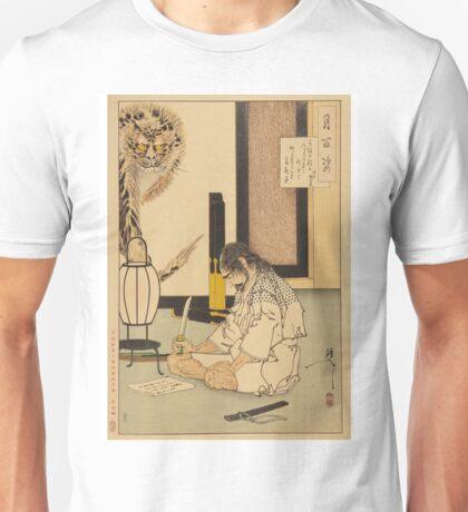 General Akashi Gidayu (Honor and Suicide) Unisex T-Shirt