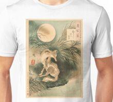 Musashi Plain Moon. Unisex T-Shirt