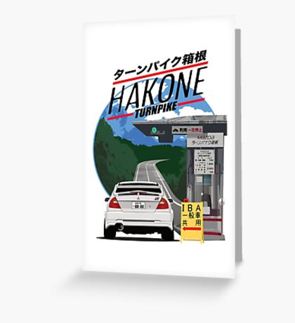Hakone Lancer Evo Greeting Card