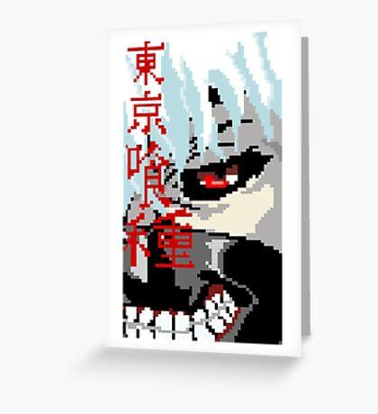 Kaneki Ken- tokyo Ghoul Pixelart Greeting Card
