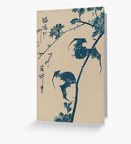 Bats and Branch by Utagawa Hiroshige  Greeting Card