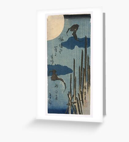 Bats Under a Full Moon by Utagawa Hiroshige Greeting Card