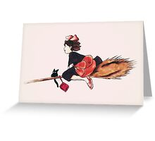 Special Delivery  Greeting Card