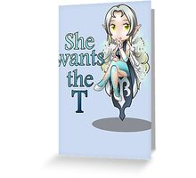 She Wants the Tether Greeting Card