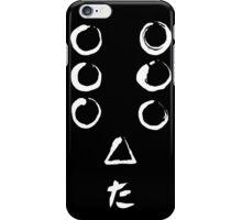 Seven Samurai - black iPhone Case/Skin