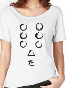 Seven Samurai - white Women's Relaxed Fit T-Shirt