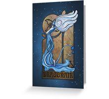 Rule 63: Dragonair Greeting Card