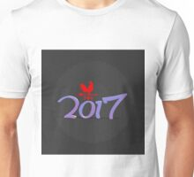 Rooster 2017 Unisex T-Shirt