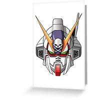Robot head  Greeting Card