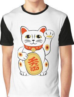 Cool Maneki Neko Lucky Cat T-shirt Zhaocai Mao Tshirt Graphic T-Shirt