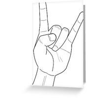 Heavy metal hand !  Greeting Card