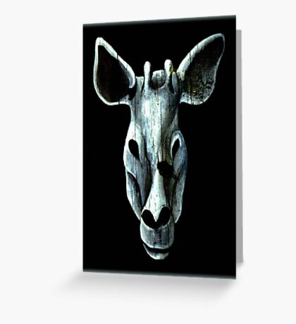 Bestiary 2017 ~ Part Five Greeting Card