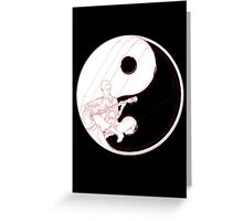 yin yang guitarist  Greeting Card