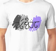 Asexual Pride Unisex T-Shirt