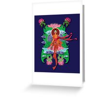 Shakyamuni (2007) Greeting Card