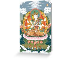 Usnisavijaya Greeting Card