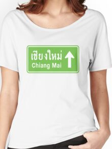 Chiang Mai, Thailand Ahead ⚠ Thai Highway Sign ⚠ Women's Relaxed Fit T-Shirt