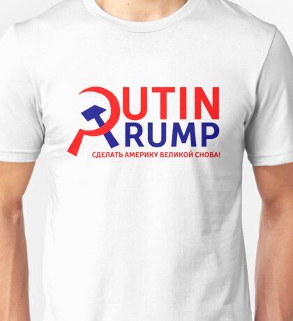 Putin Trump Make America Great Again (in Russian) Unisex T-Shirt