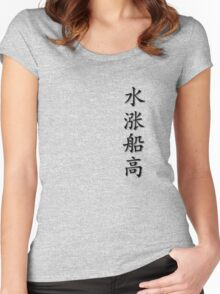 Chinese Characters - A rising tide lifts all boats Women's Fitted Scoop T-Shirt